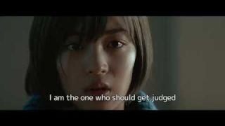 THE THIRD MURDER English Subtitled Trailer