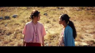 MARLINA THE MURDERER IN FOUR ACTS Trailer