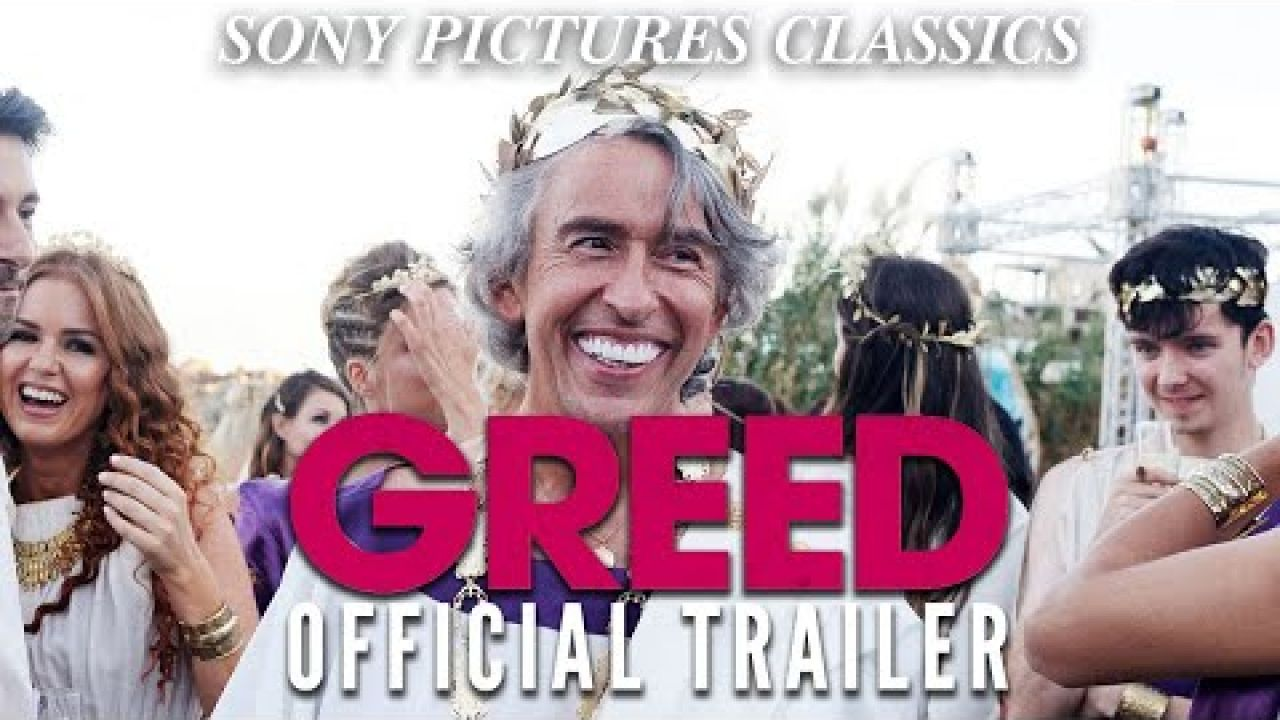 GREED | Official Trailer (2020)